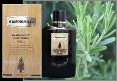 New Kaminomoto Hair Tonic Gold (150ml)