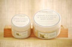 Organic Face & Body Scrub