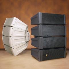 HX-5 Variable Dispersion Speaker