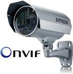 AVM745 IP IVS Network Camera's