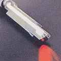 Multi - Eye Type Flame Detector