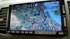 GPS de automóviles