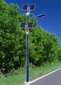 CLS001 Solar Street Lights
