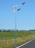 CLS006 Solar Street Lights