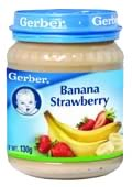 Gerber Second Food