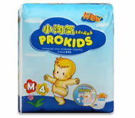 Prokids Diapers