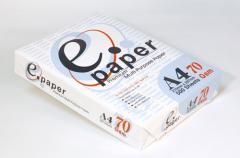 EPaper Copy Paper 75g/m2