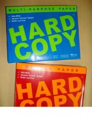 Multi Purpose Paper (HARD COPY PAPER)