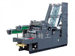 All in 1 Printing Machine