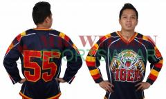 Mr. Wilson Customized Ice Hockey Jersey