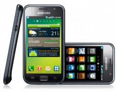 Samsung Galaxy super amoled phone.