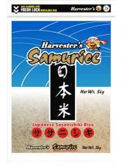 Rice Samurice Lux