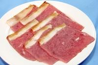 Sweet Ham Naturale