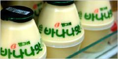 Banana milk cans