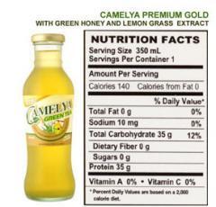 Premium Gold Green Tea