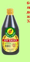 Soy Sauce Chinese