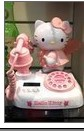 Hello Kitty Antique Phone