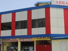 A. Bonifacio Business Association Building