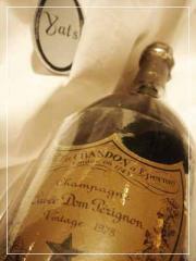 Billecart-Salmon Champagne, Brut Reserve