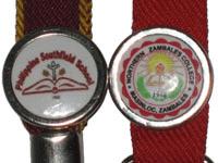 ID Emblems Lanyard
