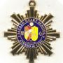 Medals & Medallions