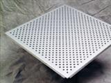 600X600mm Perforated