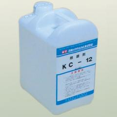 Rust Remover KC-12