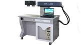 Diode End-Pump Laser Marker