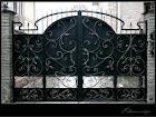 Metal Forging Gate