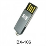 USB Flash Drive  	 BX-106