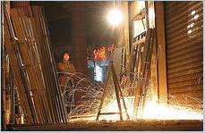 Metal Furniture Industry
