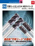 Variable Lead End Mill NEO Series (N-91)