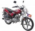 XSJ125-7 motorcycle