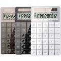 XMark   Desktop Calculator