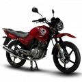 Yamaha YBR 125G motorcycle