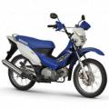 XRM 125 Dual Sport motorcycle