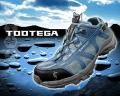 Tootega Sandals