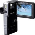DigiLife DDV5120A 12 Mega Pixels (Black) Digital Video camera