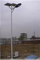 CLS005 Solar Street Lights