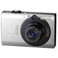 Canon lXUS 85 IS Digital Camera