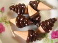 Ice Cream One Tone Charm 4pcs - Chocolate