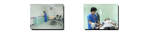 Order Ambulatory surgery services