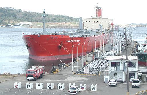Order Marine Terminal