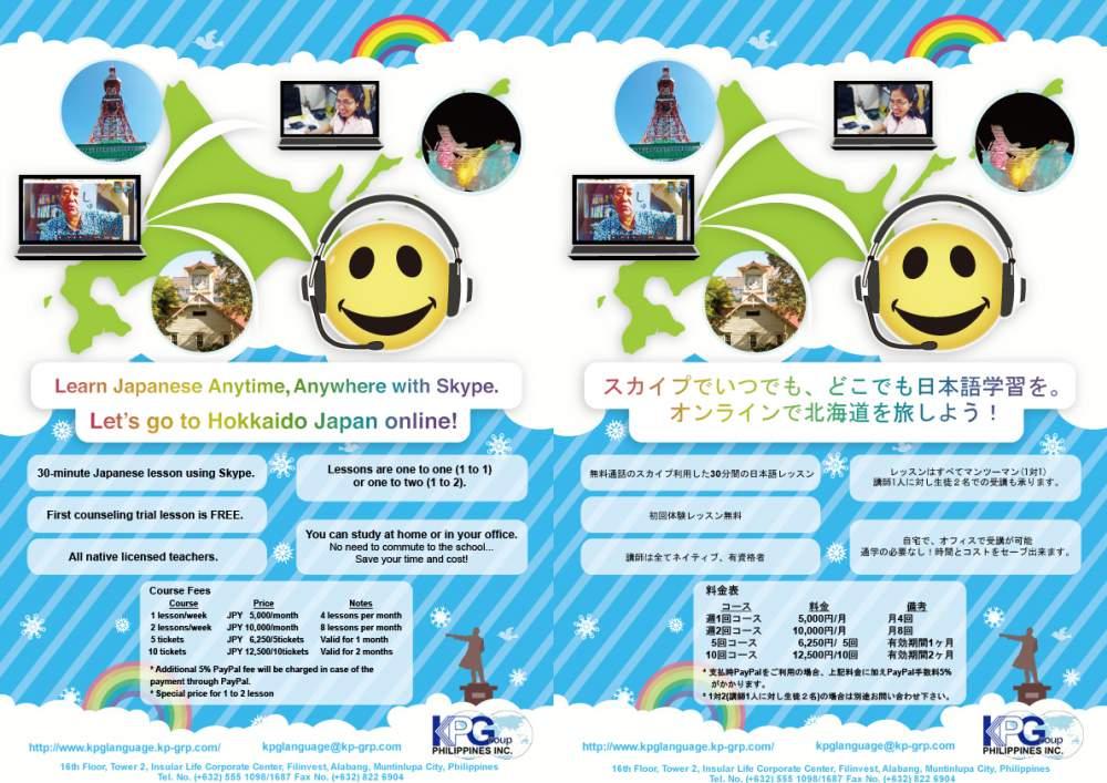 Order Online Japanese Lesson