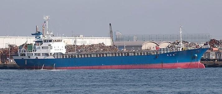 Order Shipping , Transporting, Chartering, Barging, Vessel Lightening,
